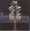 Renaissance - Soweto String Quartet