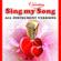 Love Generation (Orginally Performed By Bob Sinclar) - Sounds Good