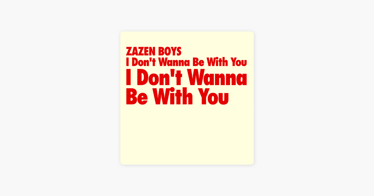 zazen boysの i don t wanna be with you ep をapple musicで
