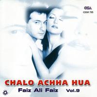 Chalo Achha Hua