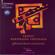 Bhatiyali Dhun / Folk Dhun (Bengal) [Live] - Pandit Hariprasad Chaurasia & Ustad Shafaat Amhed Khan
