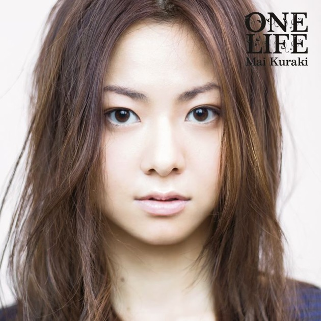 Mai Kuraki – ONE LIFE [iTunes Plus M4A] | iplusall.4fullz.com