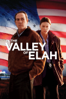 Paul Haggis - In the Valley of Elah  artwork