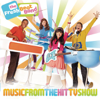 The Fresh Beat Band (Music from the Hit TV Show) - The Fresh Beat Band