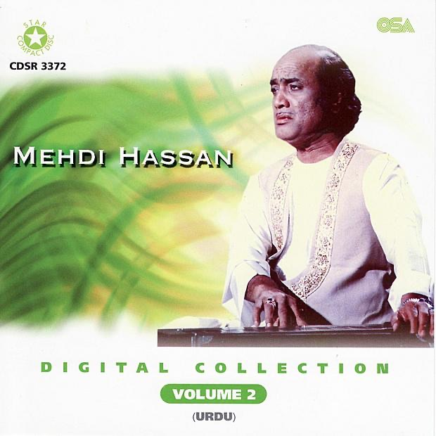 Ek Samay Tu To Meri Dilse Song Download: Digital Collection, Vol. 2 By Mehdi Hassan On Apple Music
