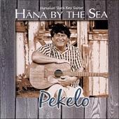 Pekelo Cosma - Kaleleonālani