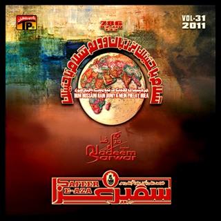 Hussain Zindabad by Nadeem Sarwar on Apple Music