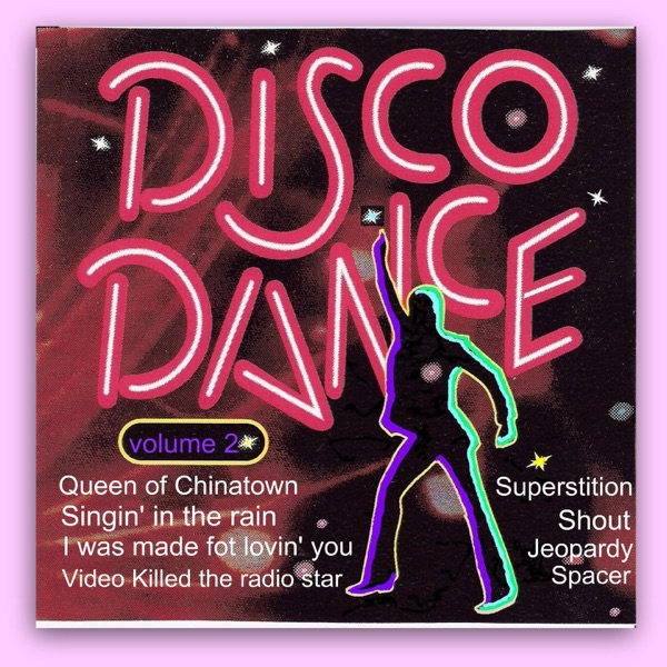disco dance steps - 600×600