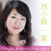 Kazuha Nishikoji Best - EP - 西小路 一葉