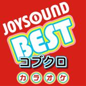 カラオケ JOYSOUND BEST コブクロ (Originally Performed By コブクロ)