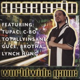 Worldwide Game