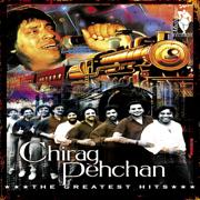 Rail Gaddi - Chirag Pehchan & Mangal Singh - Chirag Pehchan & Mangal Singh