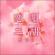 First Love - 曹 雪晶