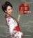 sanzakoishigure (original Karaoke) - Yuki Maeda
