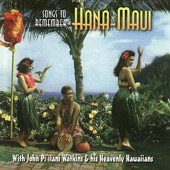 John Pi'ilani Watkins - The Hana Chant