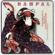 Hakone Hachiri (Japanese Folk Song) - Jean-Pierre Rampal