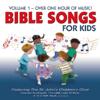St. John's Children's Choir - Bible Songs for Kids, Vol. 1 artwork