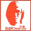 汪峰 - 再見二十世紀 Grafik