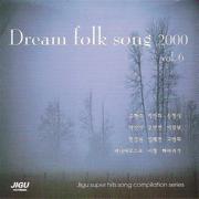 A Receding You (멀어져간 사람아) - Park Sang Min - Park Sang Min