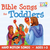 Bible Songs for Toddlers, Vol. 1 - The Wonder Kids