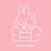 ミッフィー&ベイビー~誕生・やっと会えたね