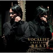 Vocalist & Ballade Best - Hideaki Tokunaga - Hideaki Tokunaga