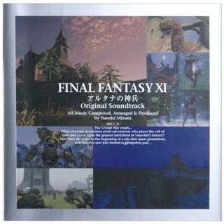 FINAL FANTASY XI - Chains of Promathia (Original Soundtrack