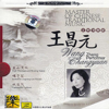 Master of Traditional Chinese Music: Zheng - Wang Changyuan