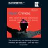 Earworms Learning - Rapid Mandarin Chinese: Volume 1 (Unabridged) artwork