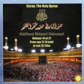 Coran, The Holy Quran, Vol. 14