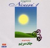 Mohammad Nouri - Bia Bar Safar Bebandim