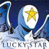 LUCKY STAR ジャケット写真