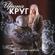 Irina Krug - Тебе, моя последняя любовь