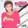 KOIKO(Original Cover Art) - Single ジャケット写真