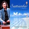 Samandar A World Beneath the Ocean
