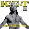 I Ain't New Ta This - EP ジャケット写真