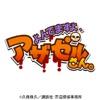 ミラクル とらぶる New Face! - Single