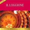 Il loggione, Various Artists