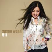 511 - Susan Wong - Susan Wong