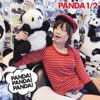 Panda! Panda! Panda! - Single