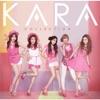 Kara Collection ジャケット写真