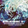 NINJA TUNE XX (20th Anniversary Japanese Edition) [COLDCUT vs DJ KENTARO] ジャケット画像