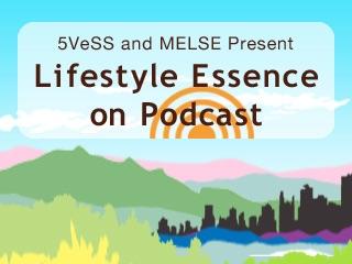 Lifestyle Essence(ライフスタイル・エッセンス)