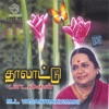 Thalaatu Songs