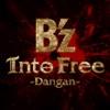 Into Free -Dangan- - Single
