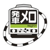 東京4・5番線他(JR SH-3) - 駅発車メロライブラリ
