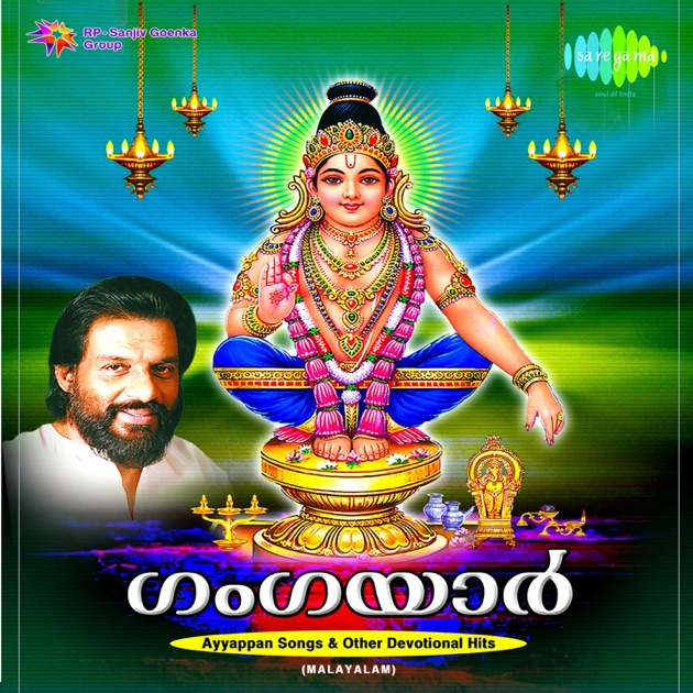 download devotional songs in telugu