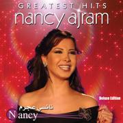 Inta Eyh - Nancy Ajram - Nancy Ajram
