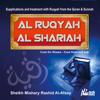 Al Ruqyah Al Shariah - Tilawat-e-Quran - Sheikh Mishary Rashid Al-Afasy
