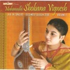 Mahanadhi Shobana Vignesh Live Concert 2008 Vol 1